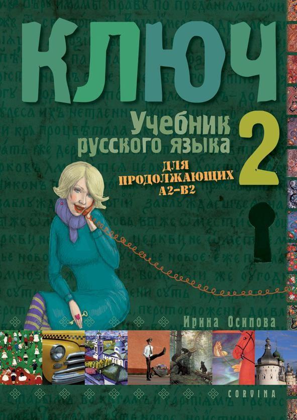 Orosz Tankönyv