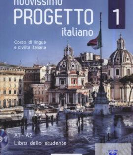 Olasz kezdő-A1-A2 szint - Nuovissimo Progetto Italiano 1 - Libro dello studente (+ DVD Video)